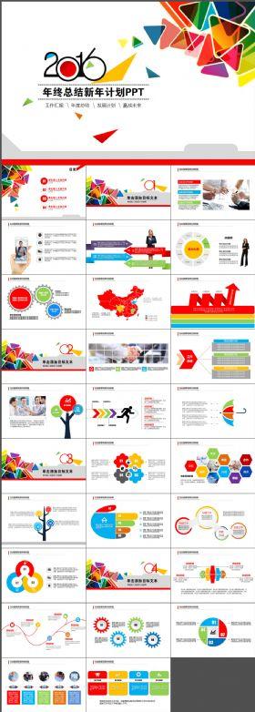 教育学论文框架模板_PPT模板 - ppt买卖网