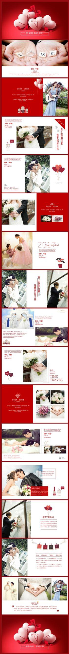 喜庆梦幻高端婚礼结婚PPT模板