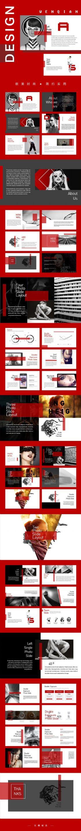 红色 时尚 创意动态PPT模板(可一键换图)