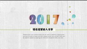 彩色油漆风格公司宣传产品介绍企业计划总结培训通用ppt模板