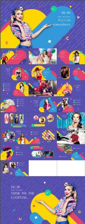 时装秀服装发布会欧美时尚大气PPT模板