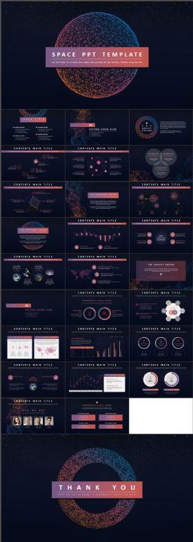 酷炫创意简约线条星空主题演示模板